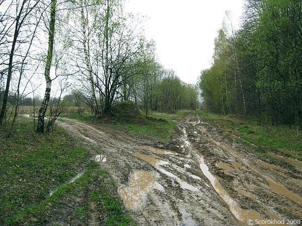 Русский народный ландшафтный дизайн