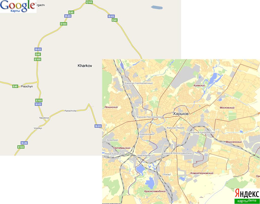 Харьков на картах Яндекса и Гугла