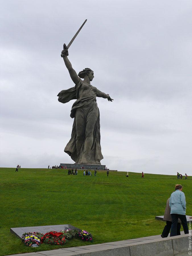 Монумент «Родина-мать зовёт» на Мамаевом кургане