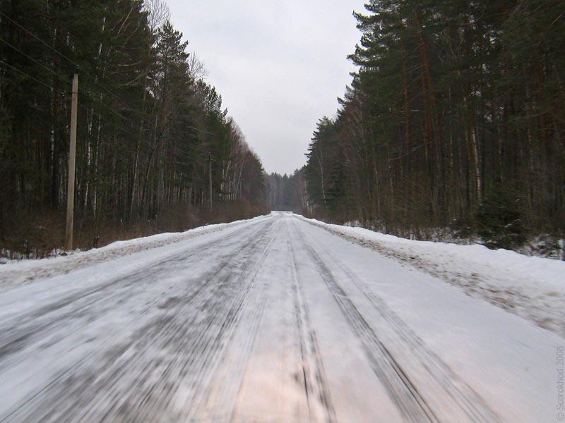Дорога Данки-Игумново