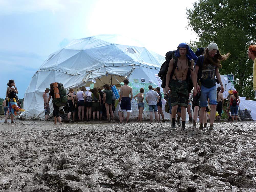 Инфоцентр Пустых Холмов – 2009