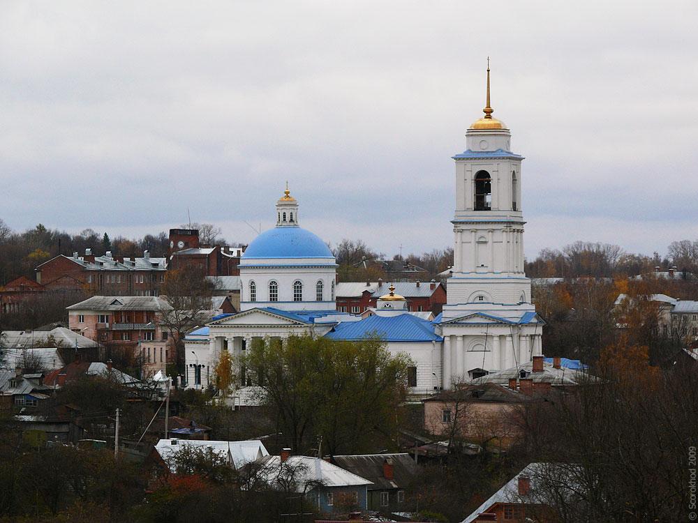 Серпухов. Никольский храм (Никола Белый)