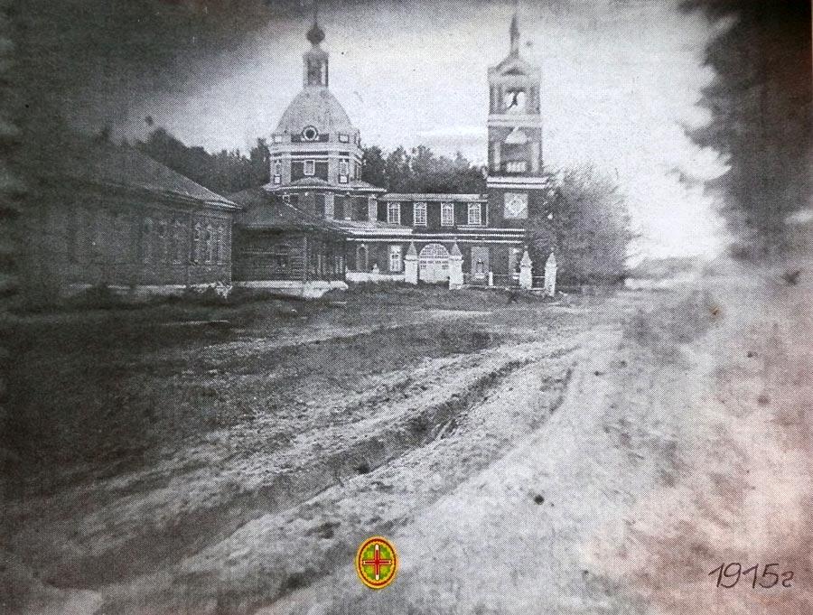 Церковь Вознесения Господня в селе Вознесенье Тарусского района. 1915 год