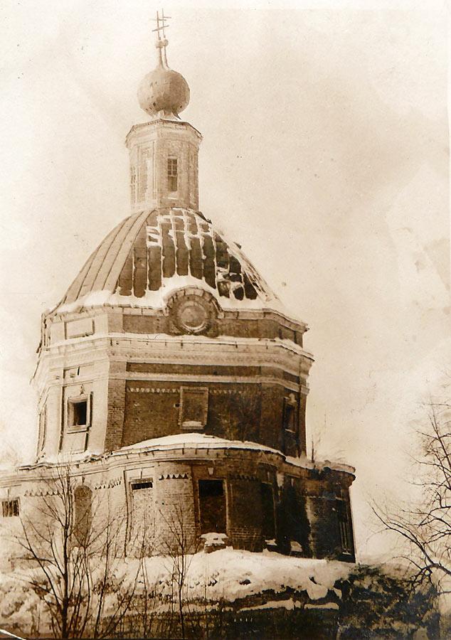 Церковь Вознесения Господня в селе Вознесенье Тарусского района. 50-е годы XX века